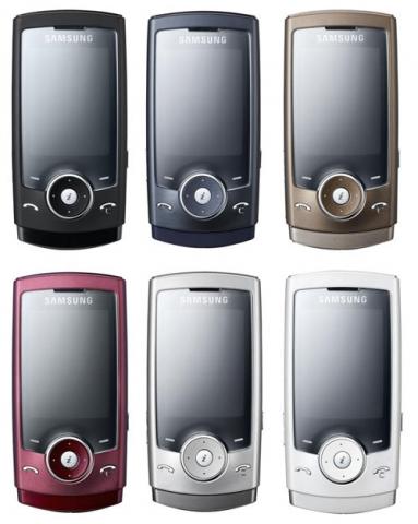 Цены на моб.телефон samsung u600 xiaomi mi2 цена в россии